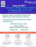 RCOE Announcement: Class of 2021 Get your college essays done on September 23 or 24